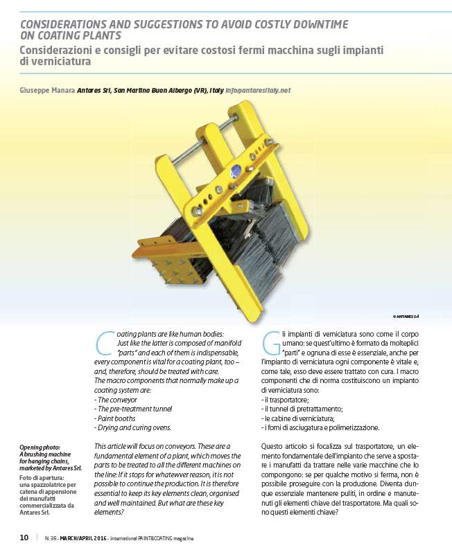 IPCM magazine